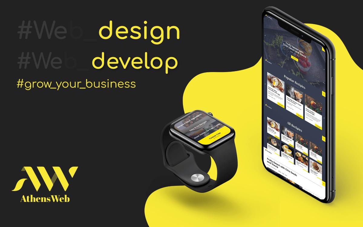 Athens Web - We Design & Development